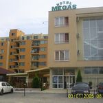 Hotel Megas Slanchev Bryag